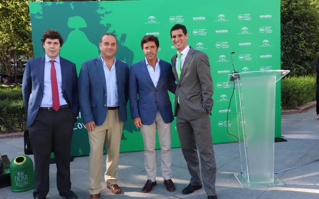 GSA acude a la presentación de Ecomeninas Andalucía Gallery